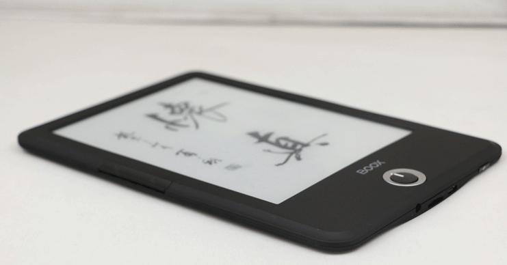Onyx Boox T76ML: Android e-reader met audio en instelbare ...