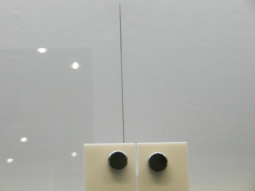 onzichtbaar glas