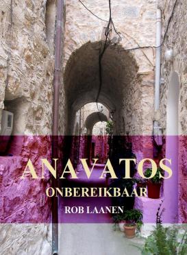 Anavatos onbereikbaar - gratis ebook