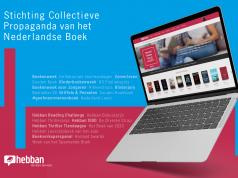 Hebban.nl overgenomen door Stichting CPNB